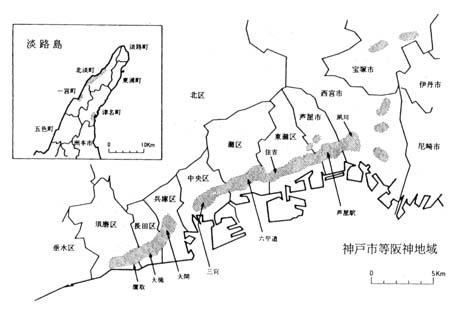 阪神 淡路 大震災 震度