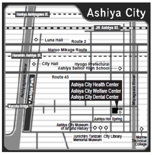 Ashiya_City_Health_Center