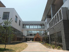 Ashiya City Public Health and Welfare Center